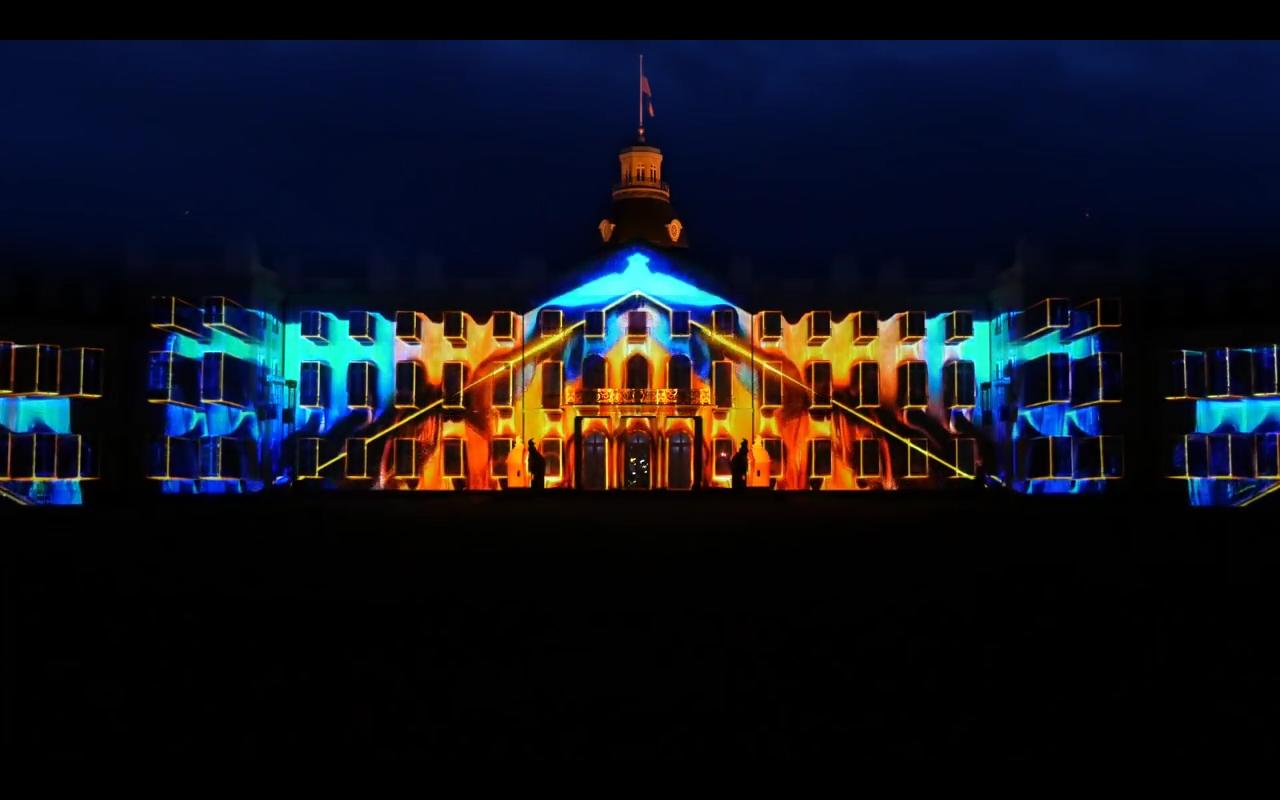 Karlsruher Schloss Lichtshow